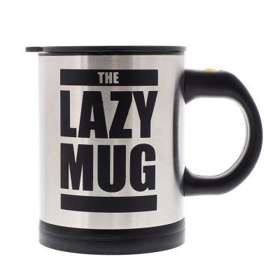 Self Stirring Lazy Mug