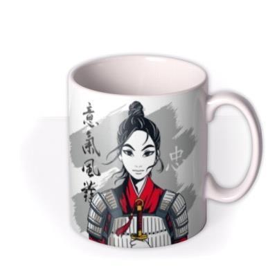 Disney Mulan Warrior Princess Since 1999 Mug