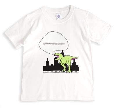 Dinosaur Roar Personalised T-shirt