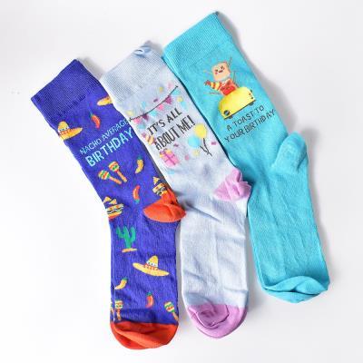 Birthday Socks 3 Pairs Gift Set
