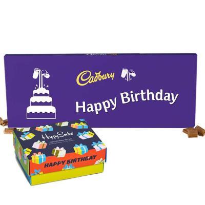 Happy Birthday Socks & Giant Cadbury Bar Gift Set