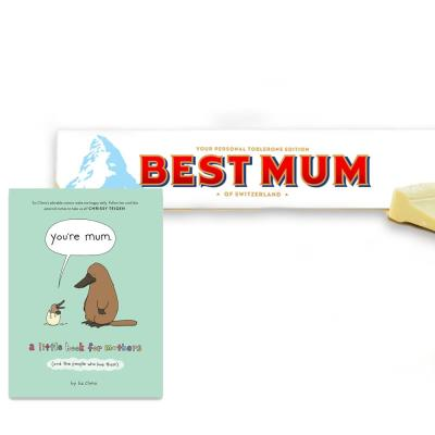 Little Book of Mothers & White Toblerone Gift Set
