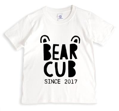 Father's Day T Shirt - Bear cub - Bear - Daughter - Son