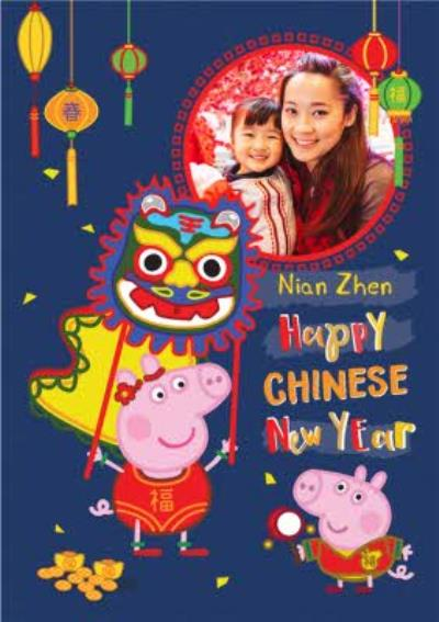 Peppa Pig Chinese New year Card - Photo Upload
