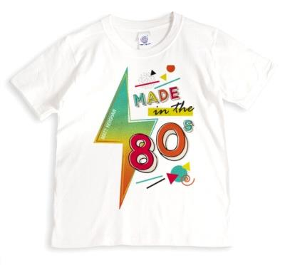 The 80s Personalised T-Shirt