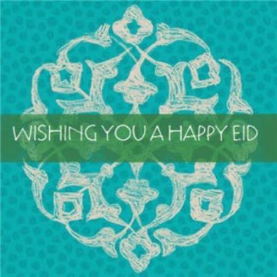 Bright Teal Happy Eid Card
