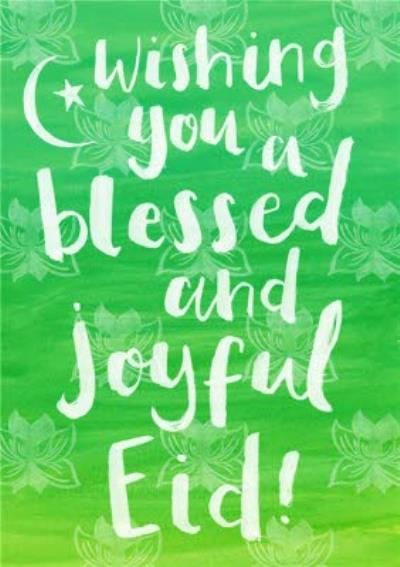 Green Wishing You A Blessed And Joyful Eid Personalised Happy Eid Card