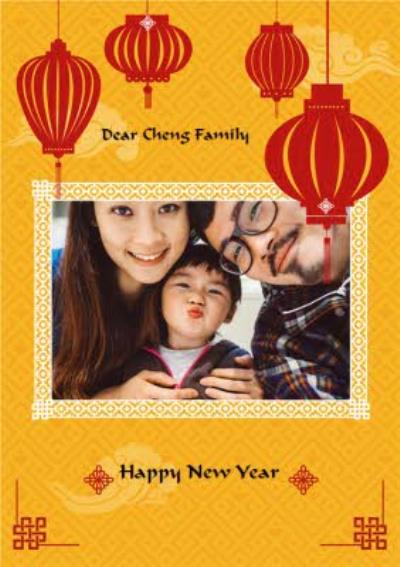 Chinese Happy New Year Photo Upload Card