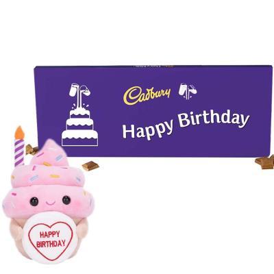 Birthday Cupcake & Cadbury Chocolate Gift Set