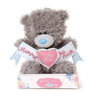 'Mummy I Love You This Much' Tatty Teddy 16cm