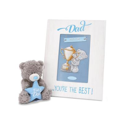 Tatty Teddy I love You Dad Frame & Soft Toy Gift Set
