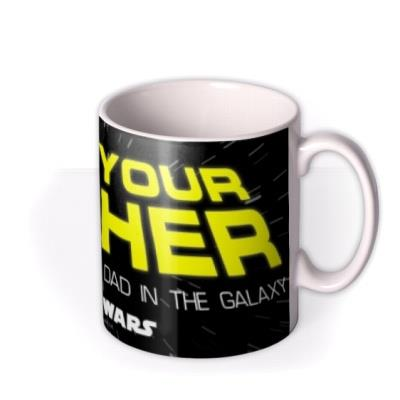 Father's Day Star Wars Your Father Personalised Mug