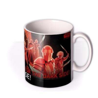 Star Wars Royal Guard Name Personalised Mug