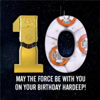 Star Wars May The Force Be With You 10th Birthday Card