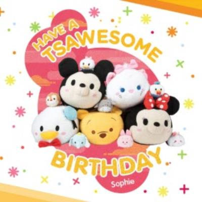 Disney Tsum Tsum Mickey And Friends Personalised Happy Birthday Card