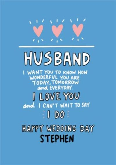 Husband Wedding card sentimental verse can't wait to say I do.