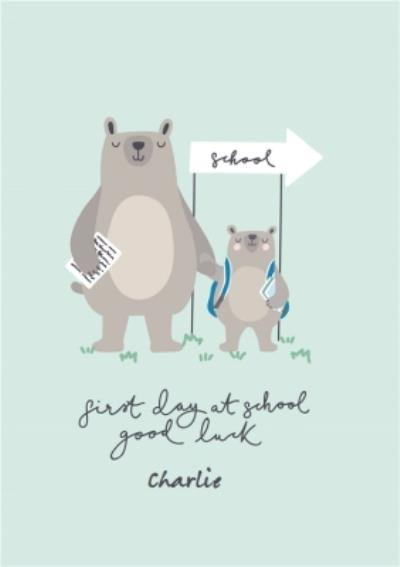 Bear Necessities First Day At School Personalised Text Card