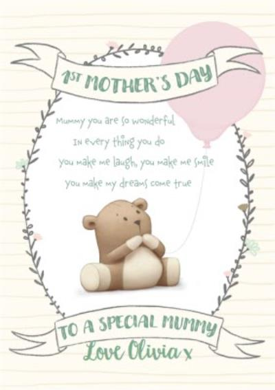 Mother's Day card - 1st Mother's Day - cute Dud - sentimental verse