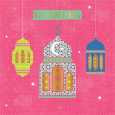 Pink Lantern Eid Greetings Card