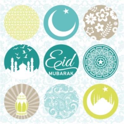 Eid Mubarak Green Circles Card