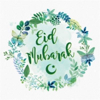 Eid Mubarak Colourful Pretty Floral Card