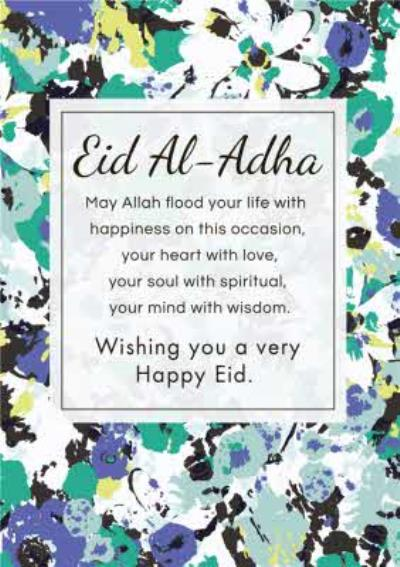 Eastern Print Patterned Happy Eid Al Adha Card