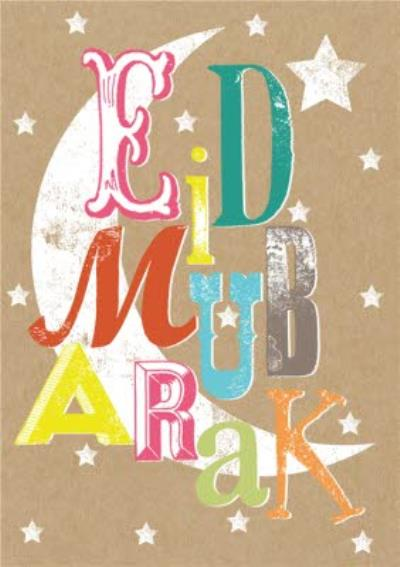 Colourful Letterpress Eid Mubarak Card