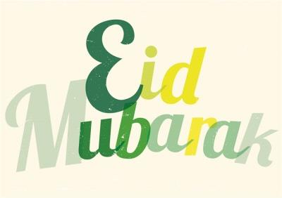 Shades Of Green Personalised Eid Mubarak Card