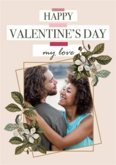 Natural History Museum Floral Photo Upload Valentines Day Card
