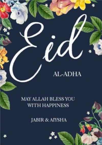 Okey Dokey May Allah Bless you With Happiness Eid Card