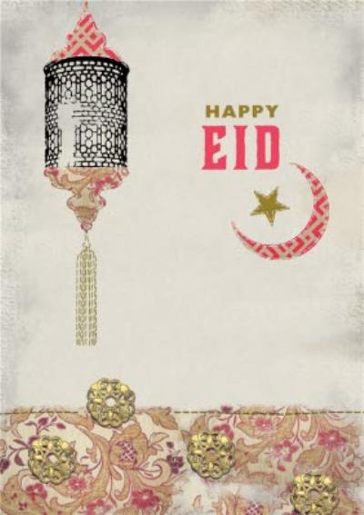 Personalised Eid Card