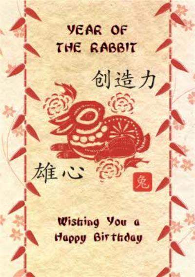 Chinese Zodiac Year Of The Rabbit Happy Birthday Card