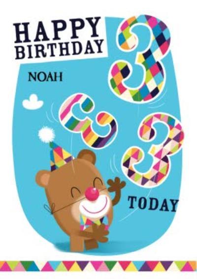 Clown Bear Personalised Happy 3rd Birthday Card