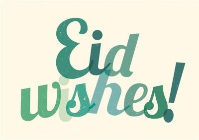 Eid Wishes Landscape Personalised Happy Eid Card
