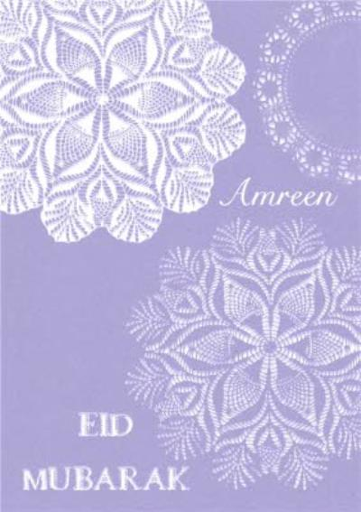 Lilac Patterned Personalised Eid Mubarak Card