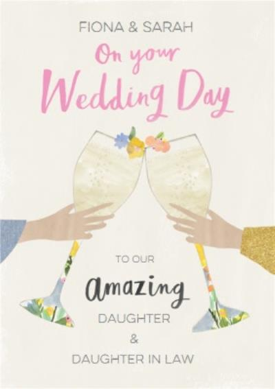 On your wedding Day to our amazing Daughter and Daughter in law wedding card lgbtq same sex lesbian