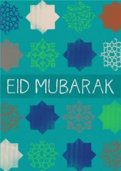 Green And Blue Printed Star Personalised Eid Mubarak Card