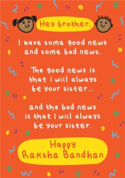 Good News Bad News Raksha Bandhan Card