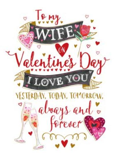 To My Wife Always And Forever Valentines Card