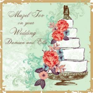 Greeting Cards - Almanac Gallery Personalised Traditional Wedding Card - Image 1