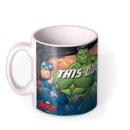 Mugs - Marvel Action Heroes Father's Day Mug - Image 1