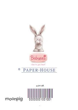 Greeting Cards - Be Bunni And Pink Flowers Personalised Just For You Card - Image 4