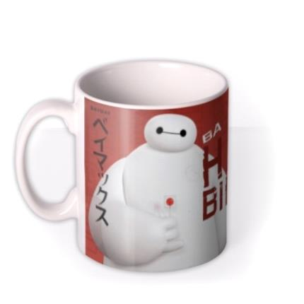 Mugs - Big Hero 6 Baymax Birthday Personalised Mug - Image 1