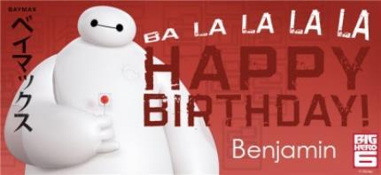 Mugs - Big Hero 6 Baymax Birthday Personalised Mug - Image 4
