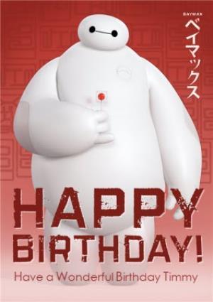 Greeting Cards - Big Hero 6 Baymax Personalised Happy Birthday Card - Image 1