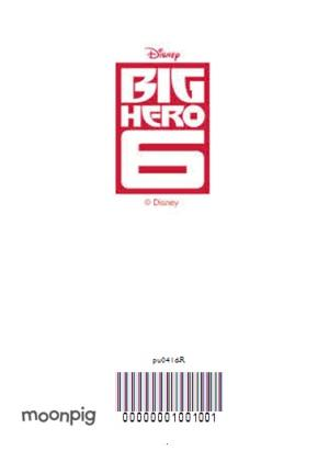 Greeting Cards - Big Hero 6 Baymax Personalised Happy Birthday Card - Image 4