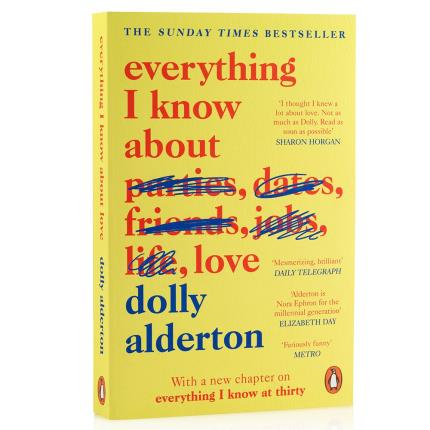 Gadgets & Novelties - Everything I Know About Love (Plus, A New Chapter) Book - Image 1