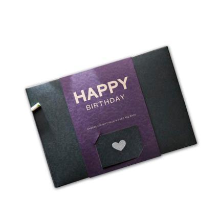 Food Gifts - Pana Chocolate Happy Birthday Gift Box - Image 3
