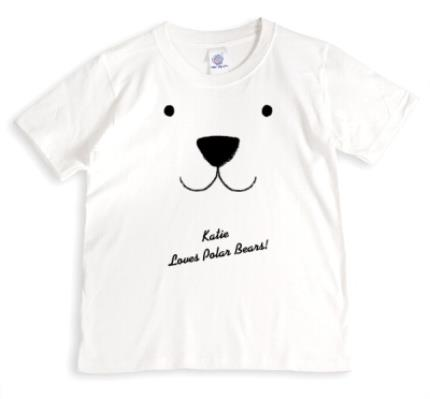 T-Shirts - Christmas Polar Bear Love Personalised T-shirt - Image 1