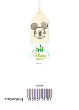 Greeting Cards -  - Image 4